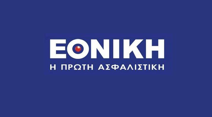 ethniki-asfalistiki_logo.png